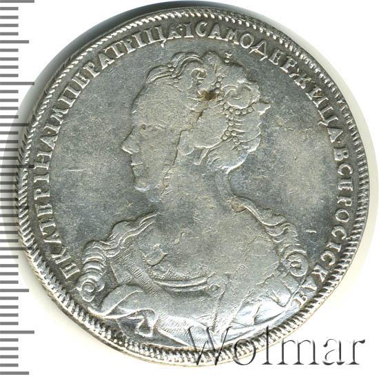 1 рубль 1725 г. СПБ. Екатерина I Петербургский тип, портрет влево. СПБ под орлом.