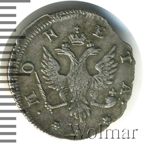 4 копейки 1757 г. Ливонезы (Елизавета I). Тиражная монета