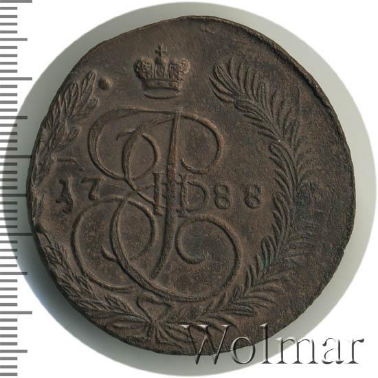 5 копеек 1788 г. ЕМ. Екатерина II. Екатеринбургский монетный двор. Орел 1789-1796. Вензель и корона меньше