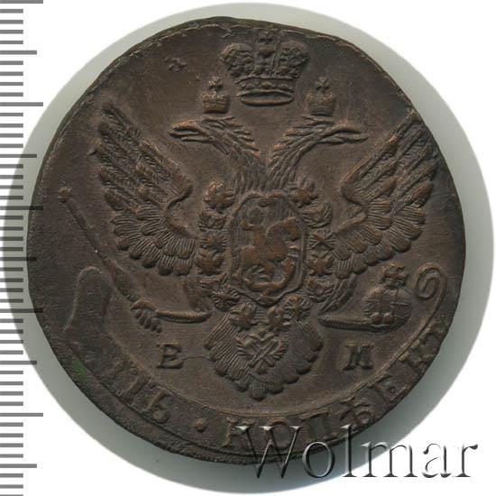 5 копеек 1788 г. ЕМ. Екатерина II Екатеринбургский монетный двор. Орел 1789-1796. Вензель и корона меньше