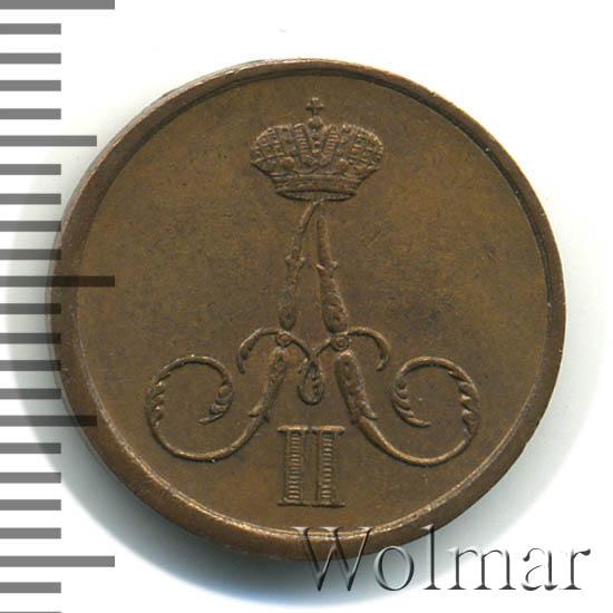Денежка 1859 г. ВМ. Александр II Варшавский монетный двор