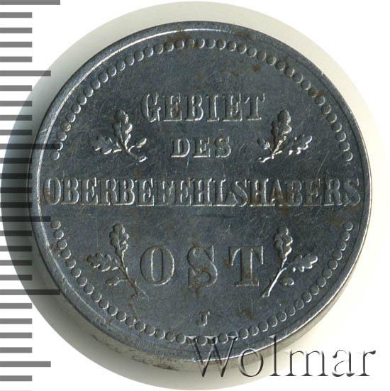 2 копейки 1916 г. A. OST. Германская оккупация. Буква А