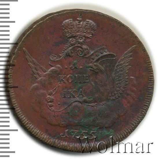 1 копейка 1755 г. ММД. Елизавета I. Орел в облаках. Красный монетный двор