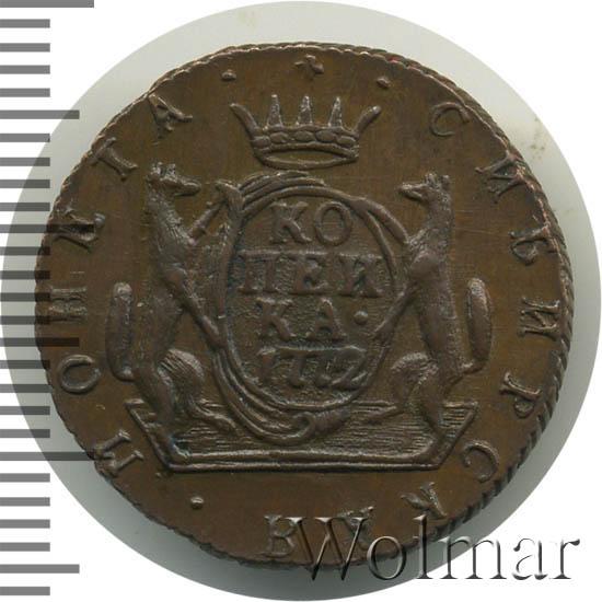 1 копейка 1772 г. КМ. Сибирская монета (Екатерина II). Тиражная монета