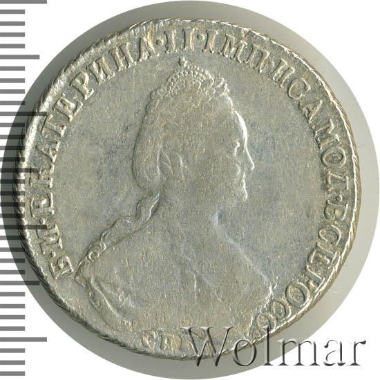 Полтина 1794 г. СПБ АК. Екатерина II
