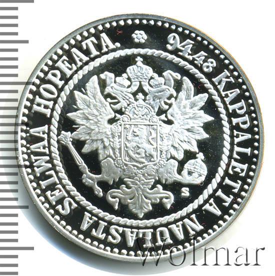 1 марка 1864 г. S. Для Финляндии (Александр II).