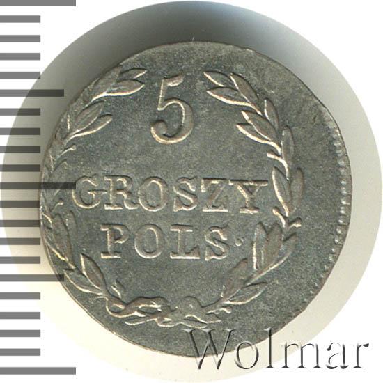 5 грошей 1829 г. FH. Для Польши (Николай I). Тиражная монета