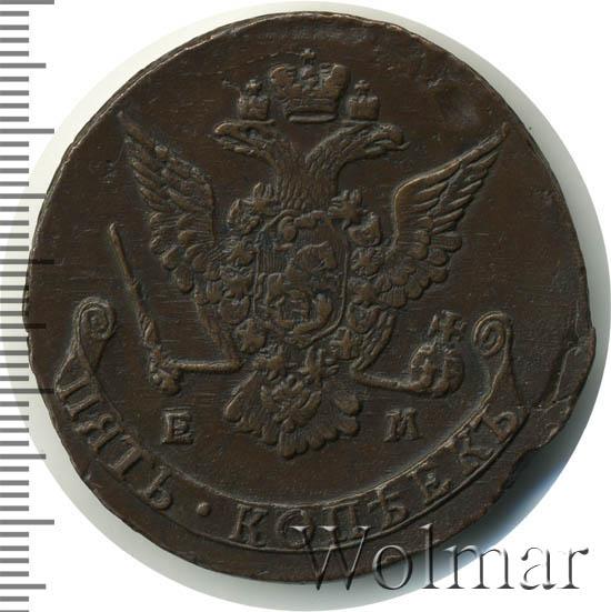 5 копеек 1776 г. ЕМ. Екатерина II.