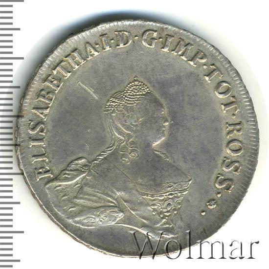 96 копеек 1757 г. Ливонезы (Елизавета I) Тиражная монета