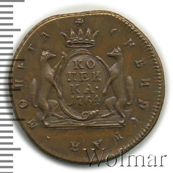 1 копейка 1764 г. Сибирская монета (Екатерина II). Тиражная монета