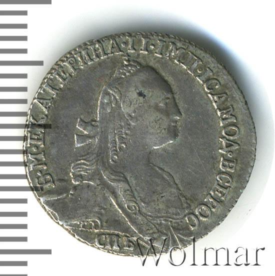 Гривенник 1768 г. СПБ. Екатерина II. Буквы СПБ