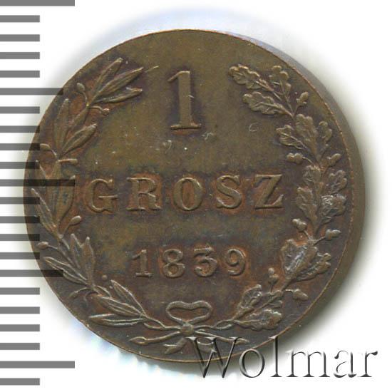 1 грош цена стоимость монеты 10 копейка 1917 1967 года цена
