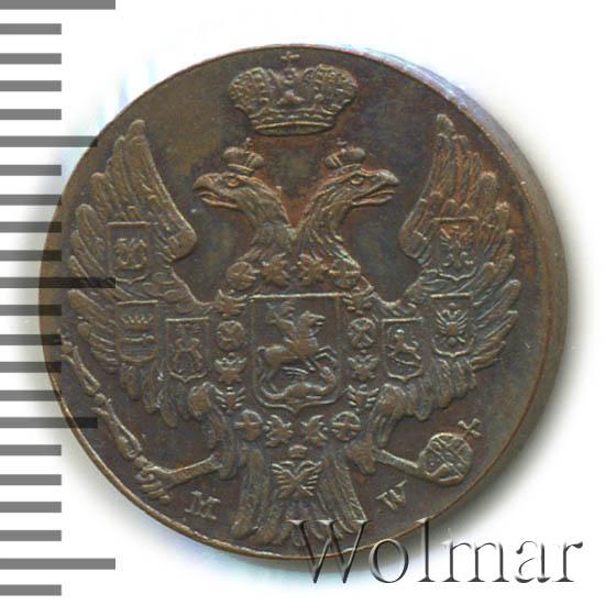 1 грош 1839 г. MW. Русско-Польские (Николай I) Корона меньше