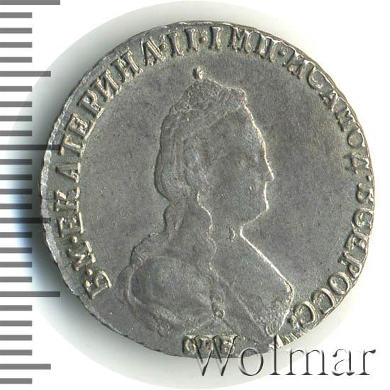 20 копеек 1791 г. СПБ. Екатерина II