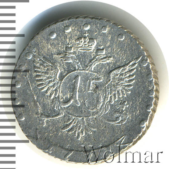15 копеек 1771 г. ММД. Екатерина II