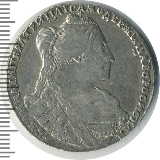 Полтина 1736 г. Анна Иоанновна Тип года. С кулоном из трех жемчужин на груди