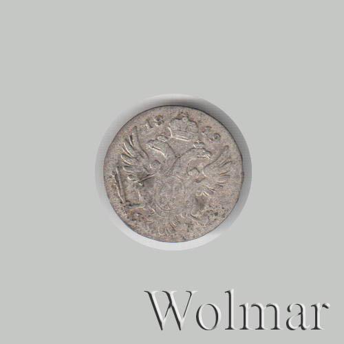 5 грошей 1819 г. IB. Для Польши (Александр I).