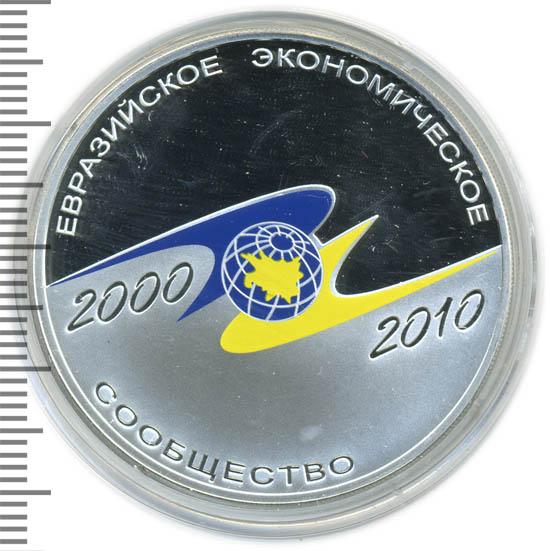 Официальный логотип еэк