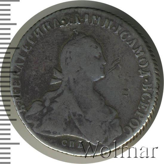 Полтина 1773 г. СПБ ФЛ. Екатерина II. Инициалы минцмейстера ФЛ