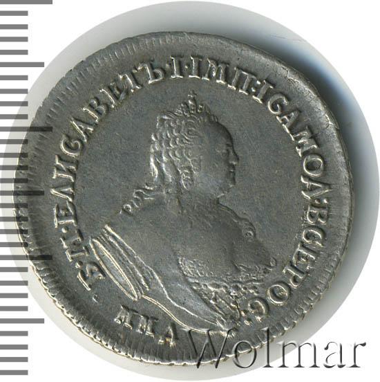 Полуполтинник 1756 г. ММД МБ. Елизавета I