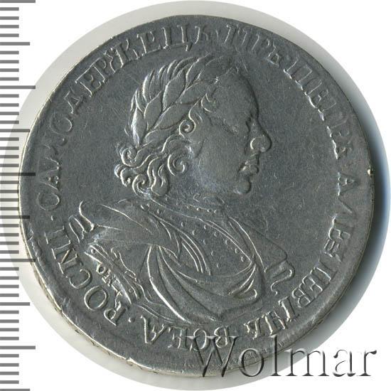 1 рубль 1719 г. OK IL L. Петр I. Портрет в латах. Заклепки на груди. Инициалы минцмейстера