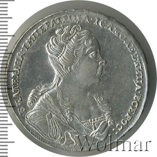 1 рубль 1726 г. Екатерина I Красный тип, портрет вправо. Тиражная монета