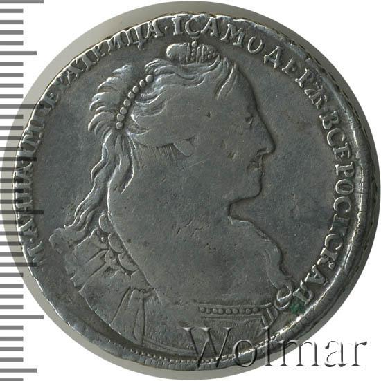 Полтина 1734 г. Анна Иоанновна Тип года. Без кулона на груди