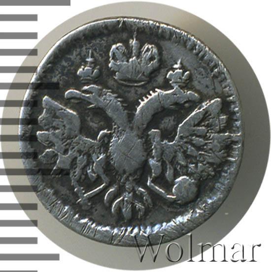 Алтын 1712 г. Петр I. Ник.