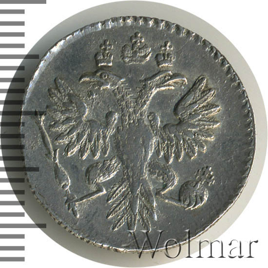 Гривенник 1732 г. Анна Иоанновна.