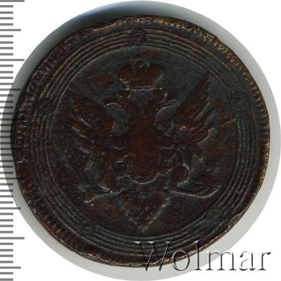5 копеек 1807 г. ЕМ. Александр I Екатеринбургский монетный двор. Корона большая