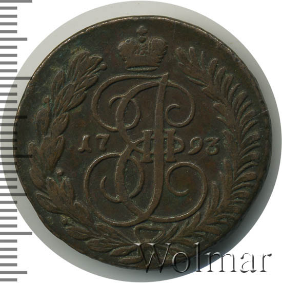 2 копейки 1793 г. АМ. Екатерина II. Буквы АМ