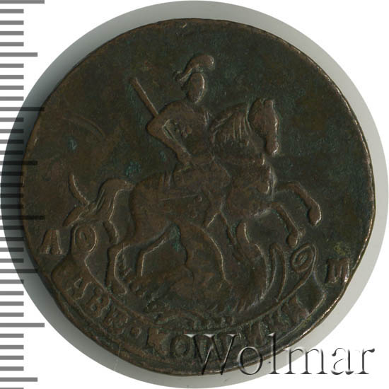 2 копейки 1793 г. АМ. Екатерина II Буквы АМ