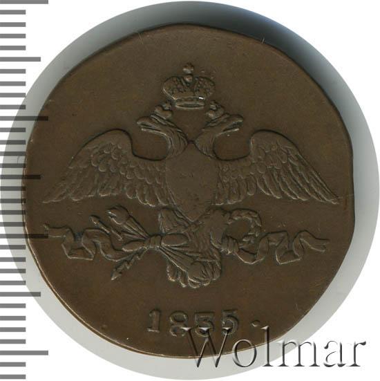 2 копейки 1835 г. СМ. Николай I. Тиражная монета
