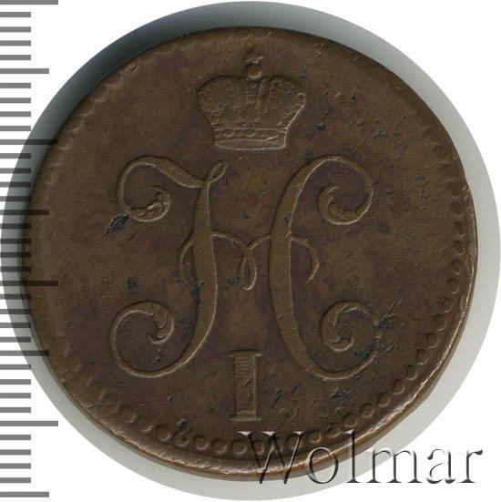 2 копейки 1840 г. СМ. Николай I. Обозначение монетного двора СМ. Сузунский монетный двор