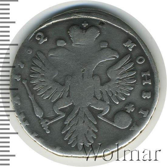 Полтина 1732 г. Анна Иоанновна. ВСЕРОСИСКАЯ. Короны орлов без крестов