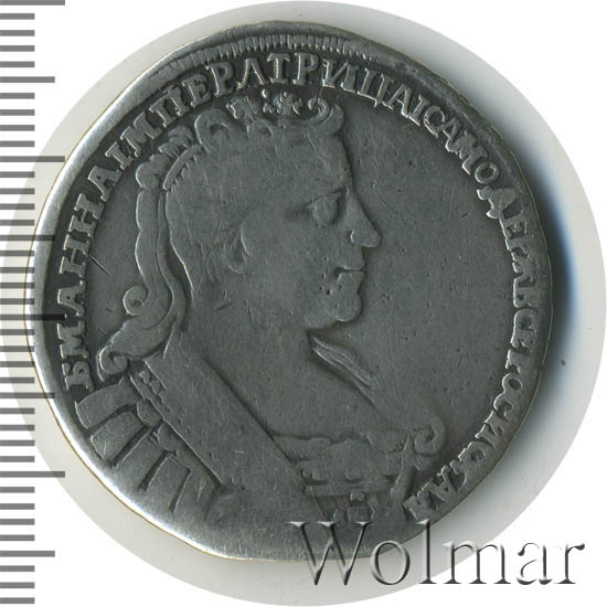 Полтина 1732 г. Анна Иоанновна ВСЕРОСИСКАЯ. Короны орлов без крестов