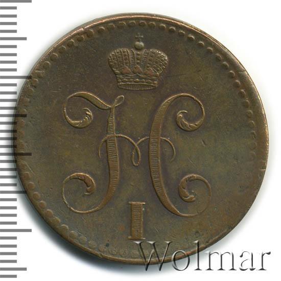 2 копейки 1842 г. СПМ. Николай I Ижорский монетный двор
