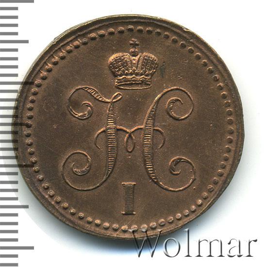 1 копейка 1843 г. ЕМ. Николай I. Екатеринбургский монетный двор