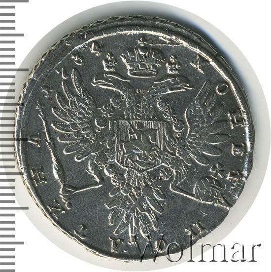 Полтина 1734 г. Анна Иоанновна. Тип года. С кулоном на груди. Крест державы простой