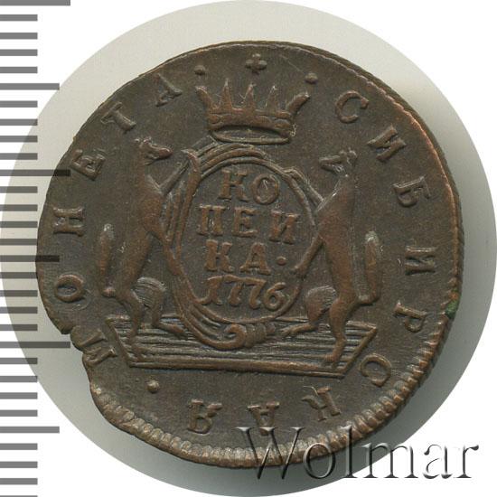 1 копейка 1776 г. КМ. Сибирская монета (Екатерина II). Тиражная монета