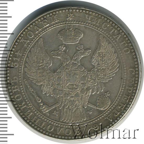 1,5 рубля - 10 злотых 1835 г. MW. Русско-Польские (Николай I) Варшавский монетный двор
