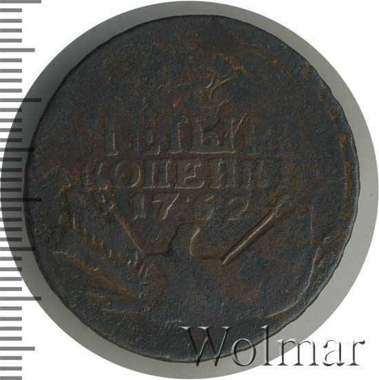 4 копейки 1762 г. Петр III. Перечекан 5 копеек образца 1757-1762