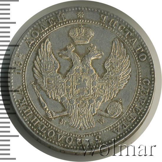 3/4 рубля - 5 злотых 1839 г. MW. Русско-Польские (Николай I). Буквы MW