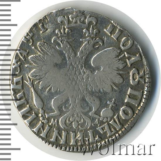 Полуполтинник 1704 г. МД. Петр I. МД под лапами орла