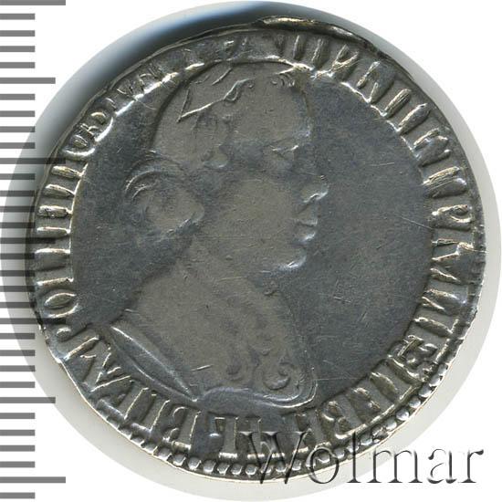 Полуполтинник 1704 г. МД. Петр I МД под лапами орла