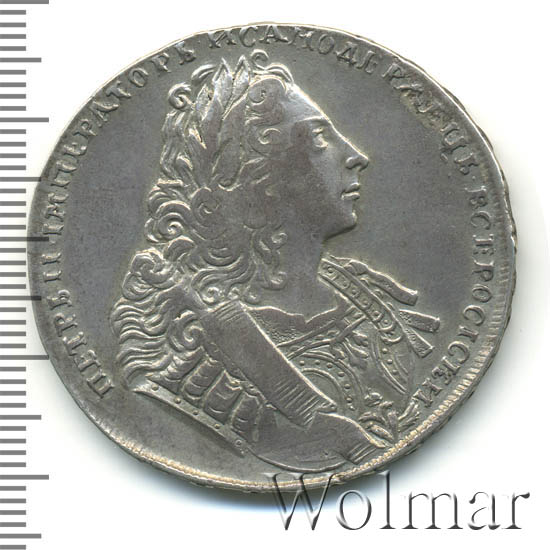 1 рубль 1729 г. Петр II. Портрет с орденской лентой. Заклепки над обрезом рукава