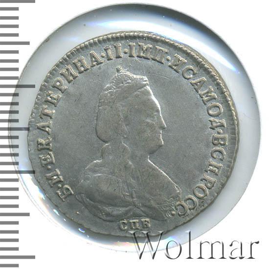 Полуполтинник 1789 г. СПБ ЯА. Екатерина II.