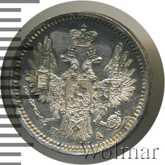 5 копеек 1851 г. СПБ ПА. Николай I