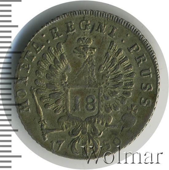 18 грошей 1759 г. Для Пруссии (Елизавета I).