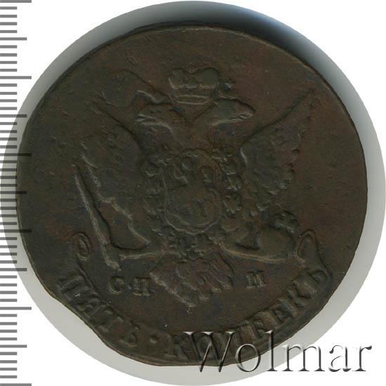 5 копеек 1767 г. СПМ. Екатерина II. Санкт-Петербургский монетный двор